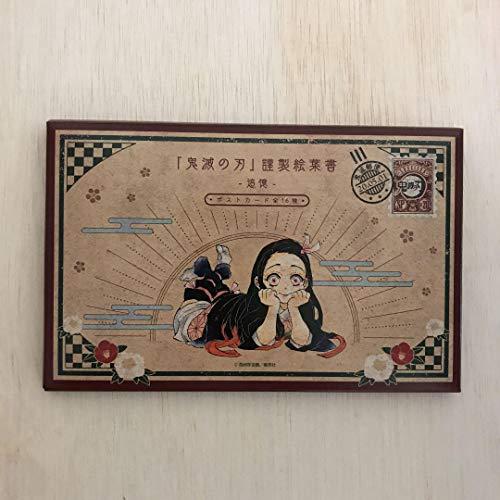 鬼滅の刃 特装版 ポストカード