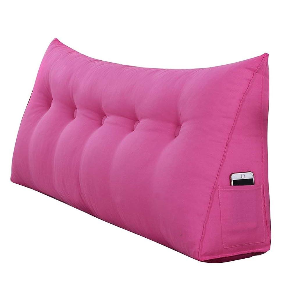 確認してください談話どこでもGLP シンプルなベッドヘッドクッショントライアングルダブルソファ大きなバック畳ベッドソフトパックベッドピローリムーバブルベッド、ピンク&8サイズ (Color : Pink, Size : 180*50*20cm)