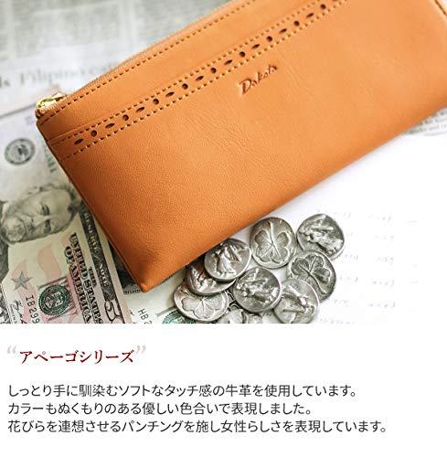 Dakota(ダコタ)『アペーゴ長財布(0035273)』