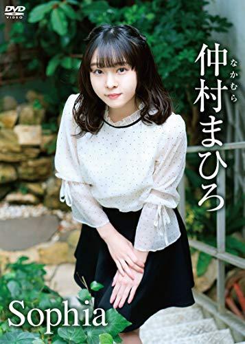 仲村まひろ  /   Sophia [DVD]
