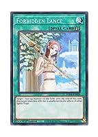 遊戯王 英語版 EGO1-EN029 Forbidden Lance 禁じられた聖槍 (ノーマル) 1st Edition