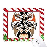 北京オペラ北京オペラの顔のマスク ゴムクリスマスキャンディマウスパッド
