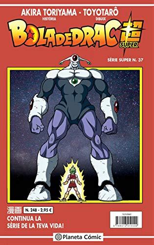 Bola de Drac Sèrie Vermella nº 248 (Manga Shonen)