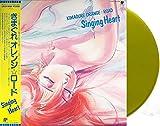 きまぐれオレンジ☆ロード Singing Heart (初回生産限定盤)[Analog]