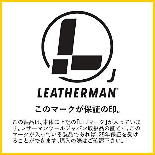 LEATHERMAN(レザーマン)マルチツールSKELETOOL(スケルツール)【日本正規品】25年保証LTJマーク入[TOPO(トポ)]