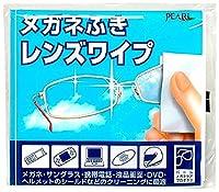 ポケットタイプクリーニングペーパー メガネ サングラス 液晶画面など汚れ落としに使える(眼鏡拭き)(クロス)(汚れ)(紙)(極小繊維)(クリーナー)(落とす)
