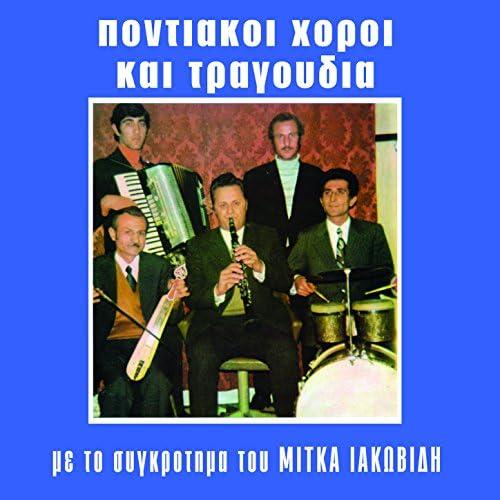 Mitkas Iakovidis & Giorgos Emmanoulidis