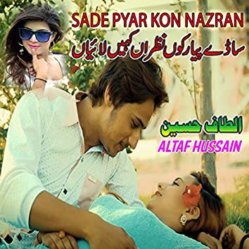 Sade Pyar Kon Nazran - Single