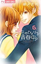 Kimi No Tonari De Seishunchuu Vol.6 [In Japanese]
