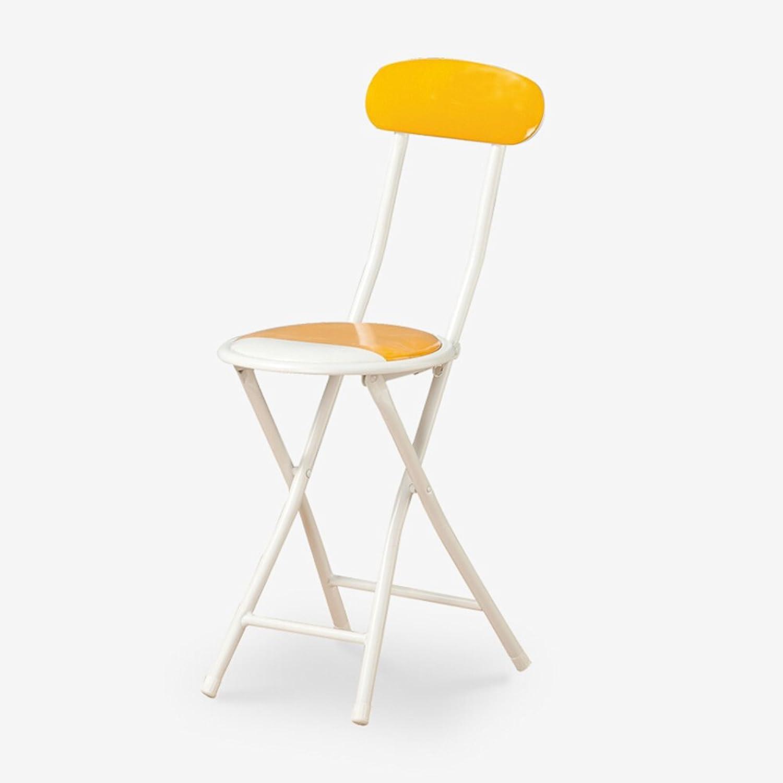 Folding chair   backrest steel folding chair   office meeting staff chair 30  74cm(orange)