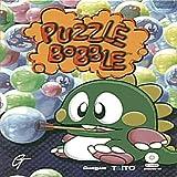 Puzzle Bobble (Jewel Case) (輸入版)