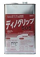 人工芝用接着剤 ディノグリップ505 【5kg缶】