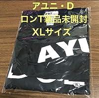 BiSH ロンt アユニ・D XLサイズPEDRO