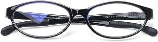 DOOVIC Blauwe lichtfilter computer leesbril Black Cat Eye Flexibele anti-slip hoorn bril met sterkte voor dames en heren 2,0