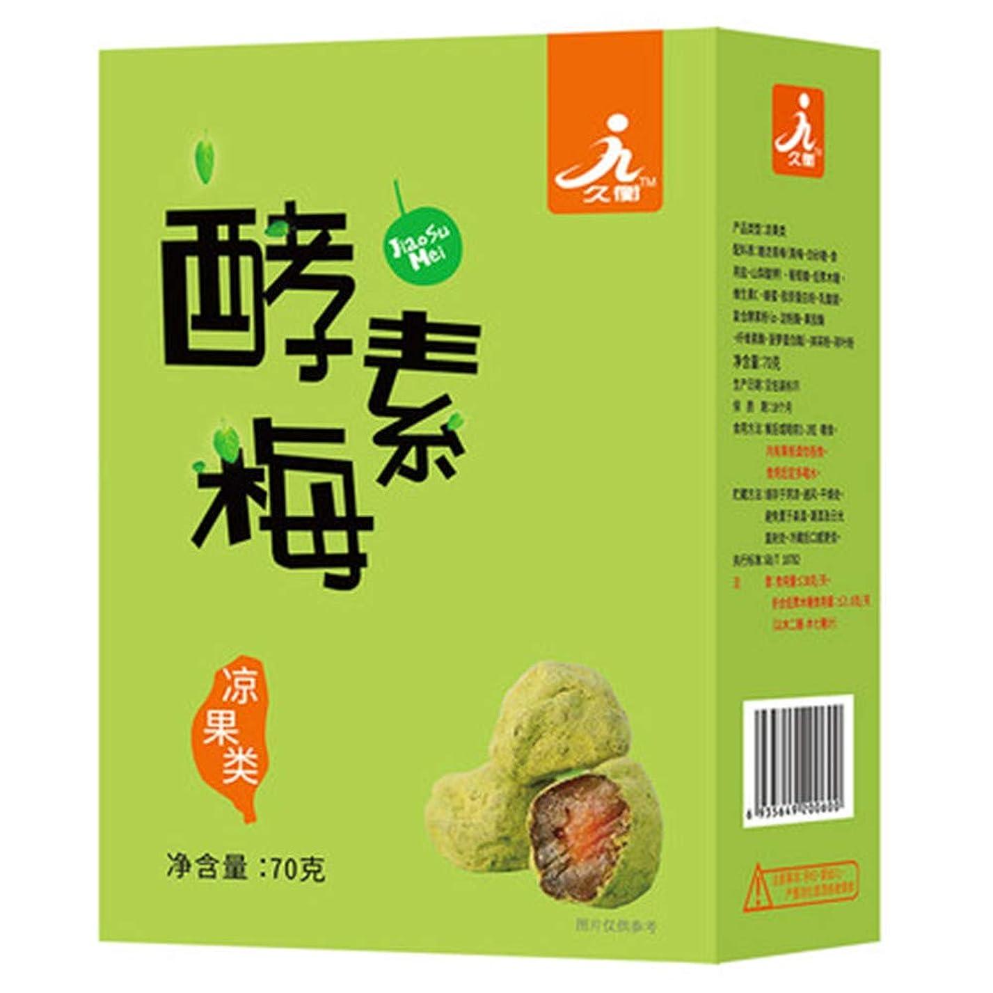 操縦するグリース低い酵素スナック抹茶プラム排便果実減量スナック1箱7