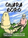 Onara Gorou