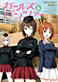 ガールズ&パンツァー コミックアンソロジー SIDE:黒森峰女学園 (DNAメディアコミックス)