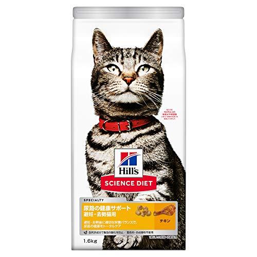 スマートマットライト ヒルズ サイエンス・ダイエット キャットフード 尿路の健康サポート避妊・去勢後用 チキン 避妊・去勢後用 1歳以上 成猫・高齢猫用 1.6kg