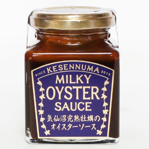 「農林水産大臣賞」受賞!気仙沼完熟牡蠣のミルキーオイスターソース