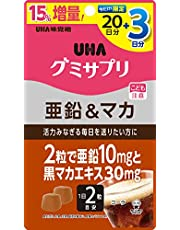 UHAグミサプリ 亜鉛&マカ コーラ味