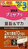 UHAグミサプリ 亜鉛&マカ コーラ味 スタンドパウチ 46粒 20日+3日分