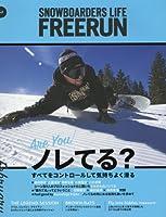 Freerun(フリーラン) 2017年 02 月号 [雑誌]
