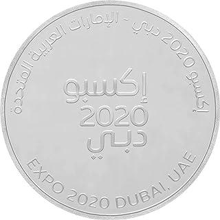 Expo 2020 Dubai Official Emblem Silver Medallion 40g Arabic