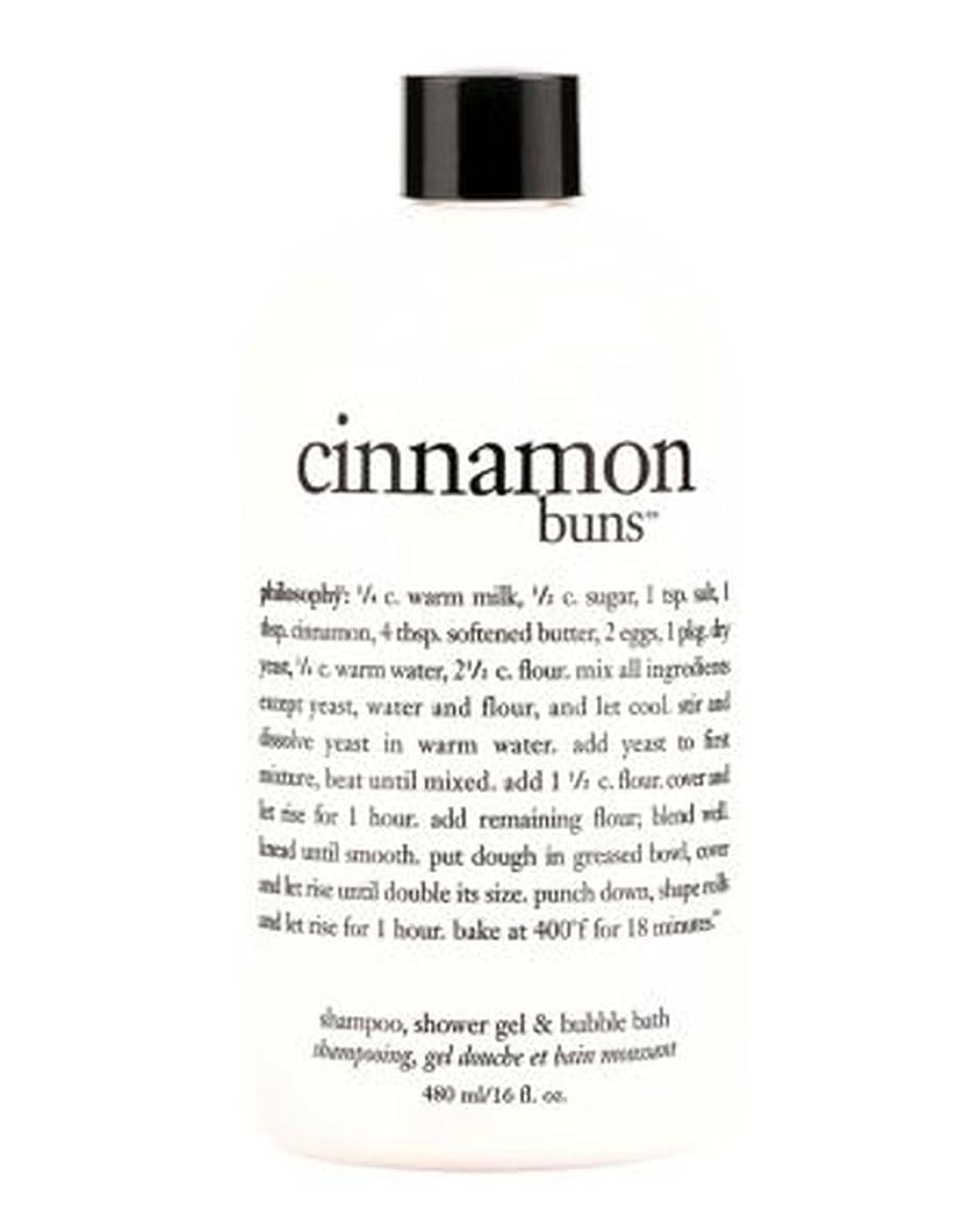 キロメートル不規則な複製する1シャンプー、シャワージェル&バブルバス480ミリリットルで哲学シナモンバンズ3 (Philosophy) (x2) - philosophy cinnamon buns 3 in 1 shampoo, shower gel & bubble bath 480ml (Pack of 2) [並行輸入品]