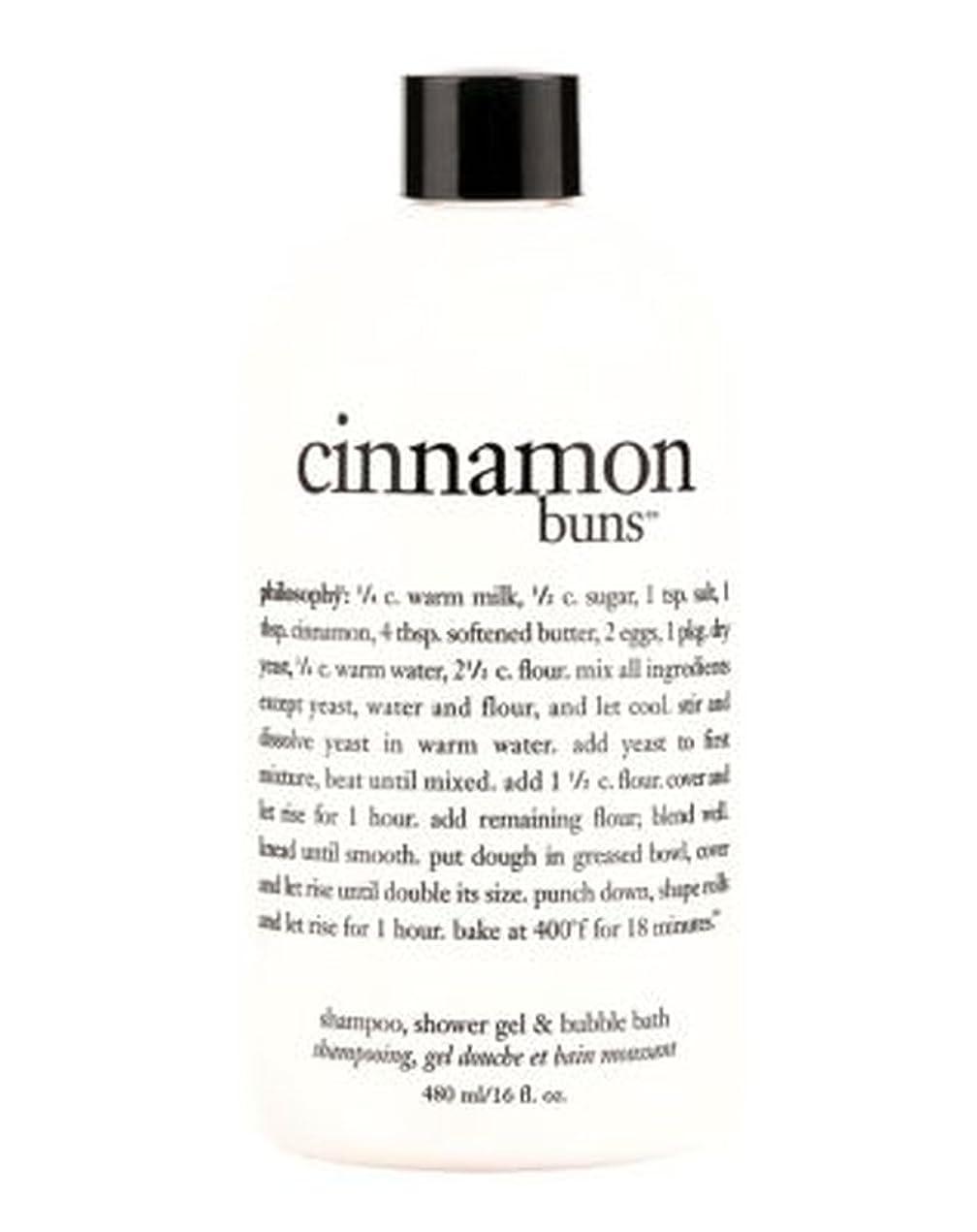 祖父母を訪問療法詐欺師philosophy cinnamon buns 3 in 1 shampoo, shower gel & bubble bath 480ml - 1シャンプー、シャワージェル&バブルバス480ミリリットルで哲学シナモンバンズ3 (Philosophy) [並行輸入品]