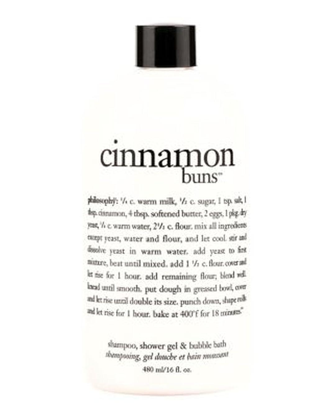 添加剤ビジョン恐怖philosophy cinnamon buns 3 in 1 shampoo, shower gel & bubble bath 480ml - 1シャンプー、シャワージェル&バブルバス480ミリリットルで哲学シナモンバンズ3 (Philosophy) [並行輸入品]
