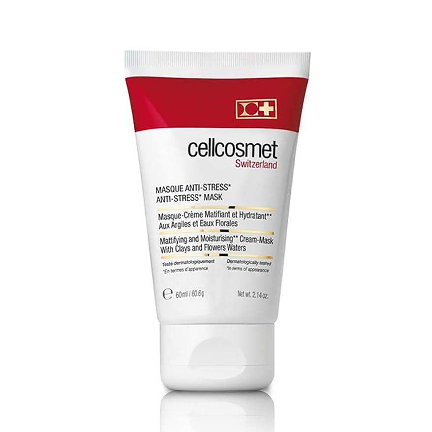 分注する机レガシーセルコスメ & セルメン Cellcosmet Anti-Stress Mask - Ideal For Stressed, Sensitive or Reactive Skin 60ml/2.14oz並行輸入品