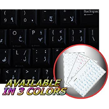 DARI KEYBOARD STICKER ON WITH BLUE LETTERING TRANSPARENT BACKGROUND