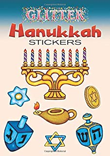 hanukkah novelty gifts