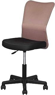 アイリスプラザ オフィスチェア デスクチェア メッシュ 通気性抜群 腰サポートバー 無段階昇降 360度回転 コンパクト H-298F ベージュ