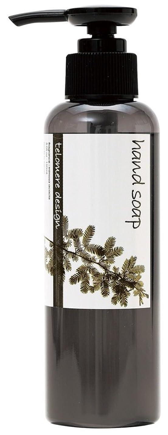 疲れた初期処方するテロメア ハンドソープ 150ml 日本製 ミモザ アカシアの香り OZ-TOM-5-3