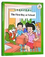 开学第一天/小恐龙丹尼奇遇记