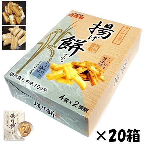 プチギフト 京小町 自慢の 揚げ餅です。20箱セット 1箱8袋入り4袋×2種類 1箱あたり432円(税込) 箱入り揚げ餅