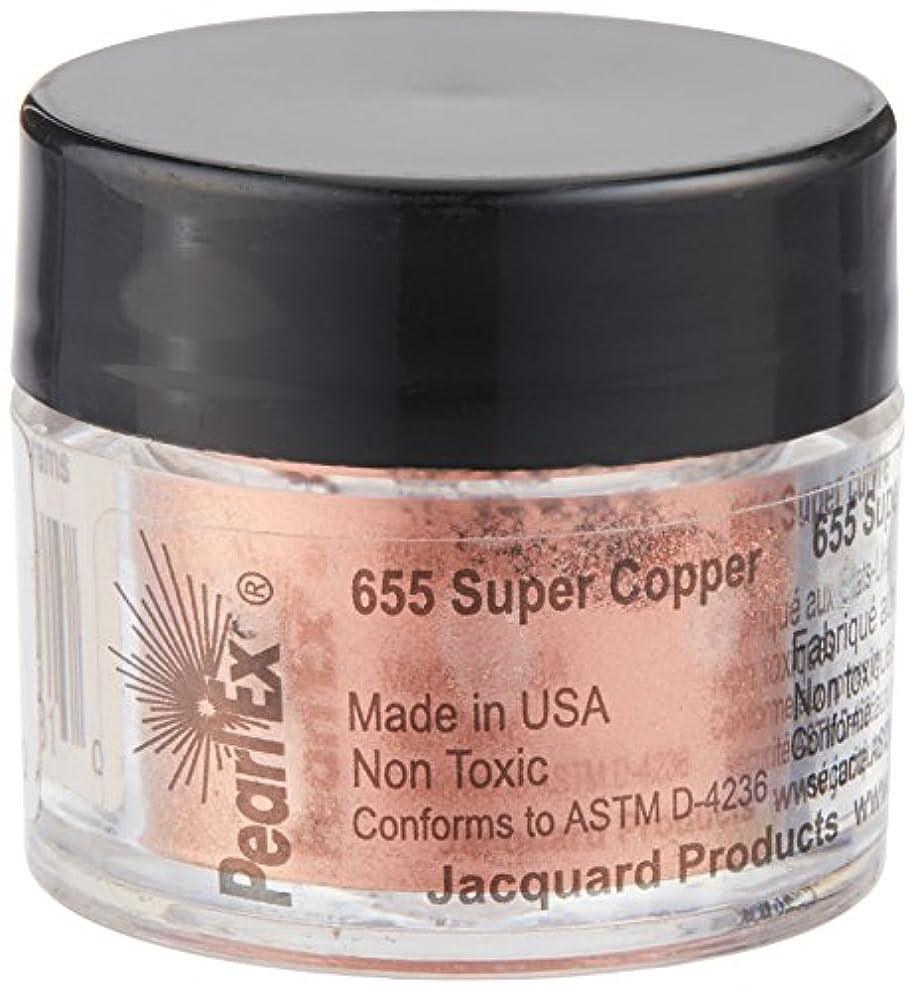 Jacquard Pearl EX Powdered Pigments 3 Grams-Metallics - Super Copper