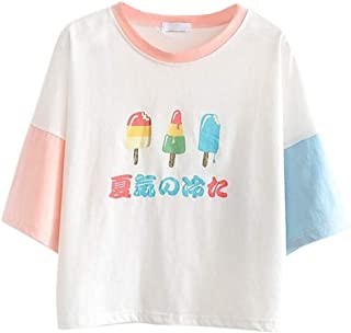 Women Cute Lovey Summer Solid Pink Punk Style O-Neck Short Sleeve Letter & Eyelash Crop Top Tees T-Shirts