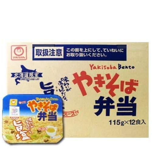 マルちゃん カップ麺 焼きそば 即席カップめん 東洋水産 やきそば弁当 旨塩味 (スープ付) 12食入 1ケース(1箱) 北海道限定 カップやきそば やきべん うましお