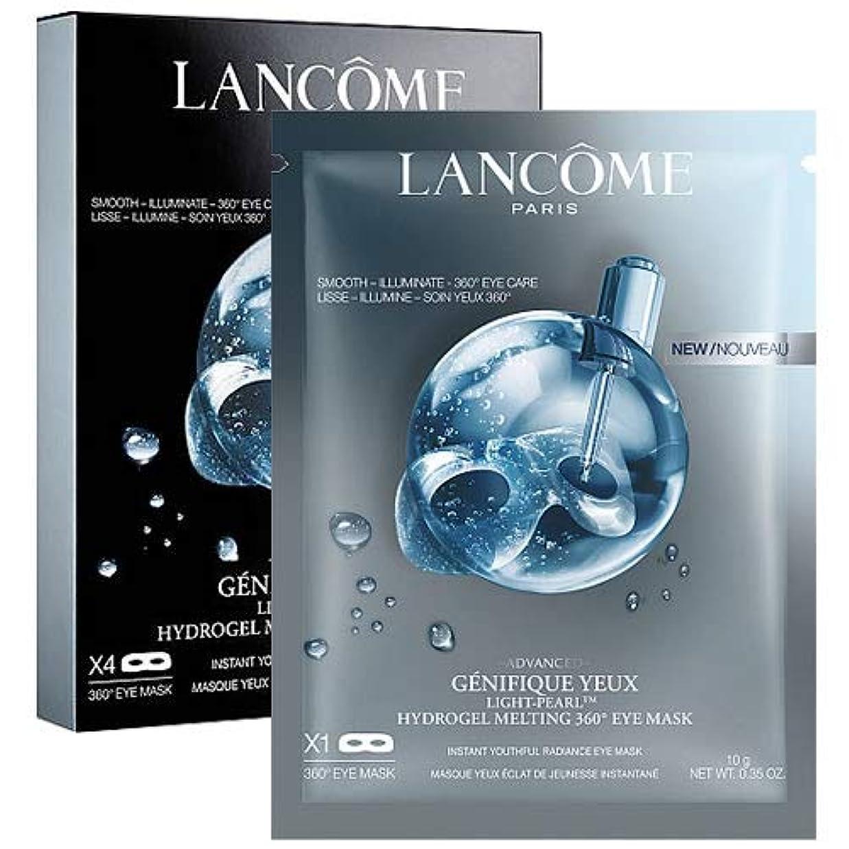 引き潮インフレーション挑むランコム LANCOME ジェニフィック アドバンスト ライトパール ハイドロジェル メルティング 360 アイ マスク 7枚x10g [並行輸入品]