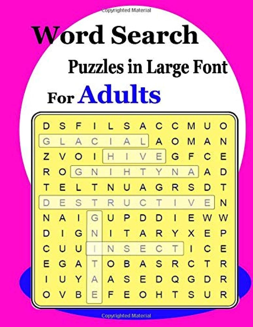 抵抗後悔女性Word Search puzzles in large font For Adults: Experience the simple joy of classic word search puzzles.