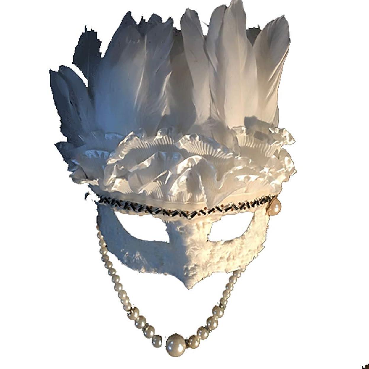 クランシーパブによってNanle ハロウィンクリスマスフェザースパンコール刺繍ビーズマスク仮装マスクレディミスプリンセス美容祭パーティーデコレーションマスク