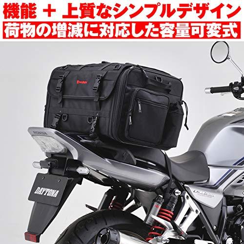 デイトナヘンリービギンズバイク用ツーリングシートバッグBASICLLサイズ(53~70L)ホテル5~6泊荷物の多いキャンプ1泊DH-72497980
