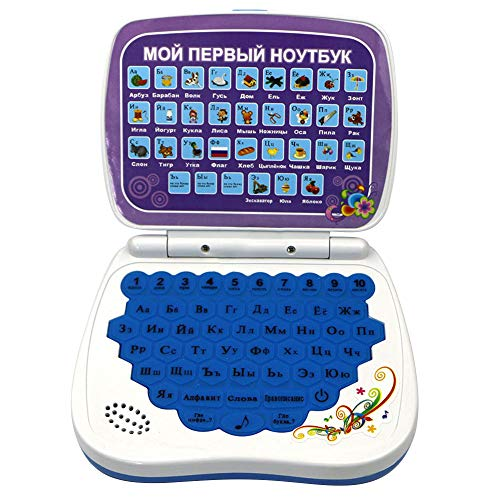 Les yeu Learning Machine Toy Early Learning Learning Machine Mini Russian Language Learning Machine Kids Laptop Toy