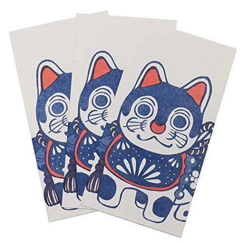梅屋[ぽち袋]長封筒 3枚セット/こま犬 お盆玉