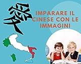 Imparare il cinese con le immagini (Italian Edition)