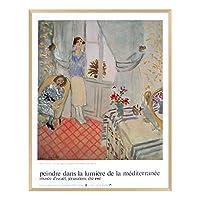 A.P.J. ポスター額装(印象派・巨匠) アンリ・マティス 小綺麗な夫人の居間 A2050 グラーノフレームナチュラル