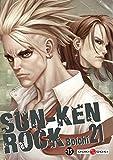Sun-Ken Rock - Volume 21