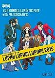 ルパン三世コンサート ~LUPIN! LUPIN!! LUPIN...[Blu-ray/ブルーレイ]